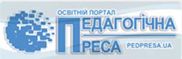 Педагогічна преса України