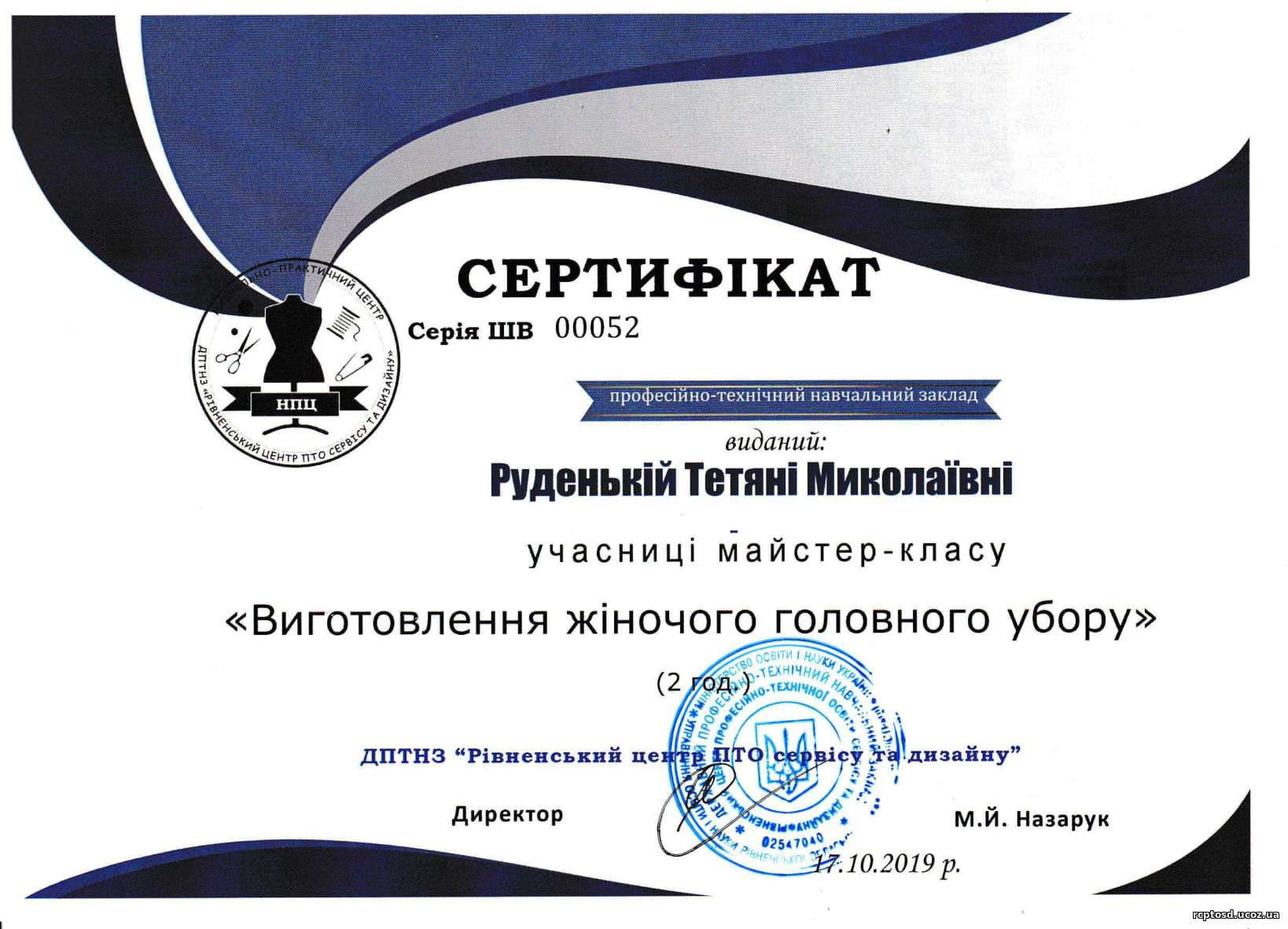 https://rcptosd.ucoz.ua/npc/IMG_20191029_0012_NEW-1.jpg